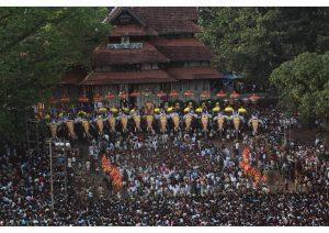 Trissur Pooram, Kerala, Art & Culture