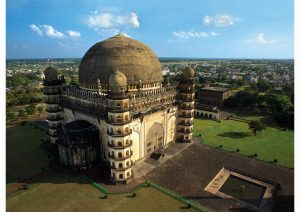 Gol Gumbaz,Bijapur, Karnataka, South India